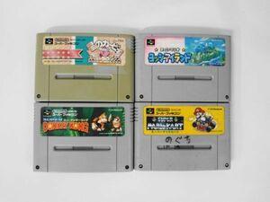 SFC21-048 任天堂 スーパーファミコン SFC マリオカート ヨッシーアイランド ドンキーコング 星のカービィ レトロ ゲーム 使用感あり