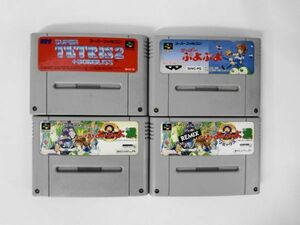 SFC21-049 任天堂 スーパーファミコン SFC すーぱーぷよぷよ 2 通 リミックス テトリス2+ボンブリス セット レトロ ゲーム ソフト 使用感