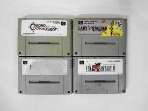 SFC21-051 任天堂 スーパーファミコン SFC ファイナルファンタジー 5 6 レディストーカー クロノトリガー セット ゲーム 使用感あり