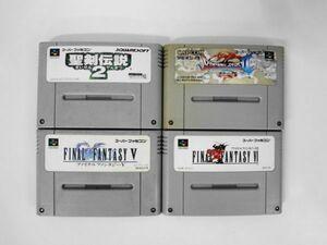 SFC21-056 任天堂 スーパーファミコン SFC ファイナルファンタジー 5 6 聖剣伝説2 ブレスオブファイア2 セット レトロ ゲーム 使用感あり