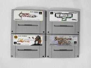 SFC21-058 任天堂 スーパーファミコン SFC ソードワールド イース 3 ワンダラーズ フロム クロノトリガー 聖剣伝説2 セット ゲーム 使用感
