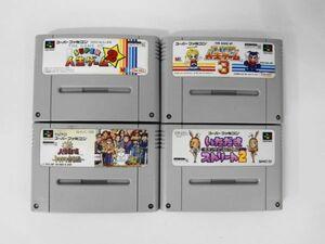 SFC21-067 任天堂 スーパーファミコン SFC スーパー人生ゲーム 2 3 大爆笑人生劇場 いただきストリート2 セット レトロ ゲーム 使用感あり