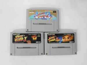 SFC21-068 任天堂 スーパーファミコン SFC ストリートファイター2 ターボ スーパー セット カプコン 人気 レトロ ゲーム ソフト 使用感あり