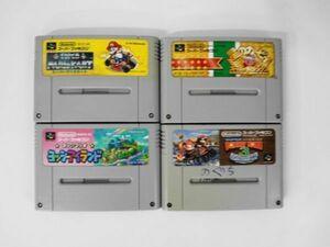 SFC21-073 任天堂 スーパーファミコン SFC マリオカート ヨッシーアイランド ドンキーコング3 星のカービィ セット レトロ ゲーム 使用感