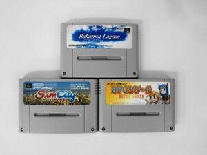 SFC21-077 任天堂 スーパーファミコン SFC バハムートラグーン RPGツクール シムシティ セット レトロ ゲーム ソフト 使用感あり