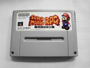 SFC21-087 任天堂 スーパーファミコン SFC スーパーマリオRPG レトロ ゲーム カセット ソフト 使用感あり