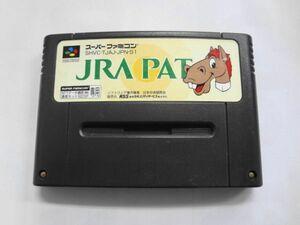 SFC21-091 任天堂 スーパーファミコン SFC JRA PAT 日本中央競馬会 馬券購入 シリーズ レトロ ゲーム カセット ソフト