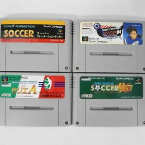 SFC21-099 任天堂 スーパーファミコン SFC スーパーフォーメーション サッカー 1 94 95 96 ワールドカップ セリエA セット レトロ ゲーム
