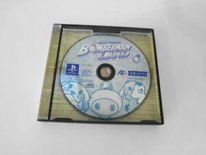 PS21-026 ソニー sony プレイステーション PS 1 プレステ ボンバーマンランド レトロ ゲーム ソフト 取説なし