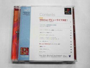 PS21-032 ソニー sony プレイステーション PS 1 プレステ ウンジャマ ラミー リズム アクション シリーズ レトロ ゲーム ソフト