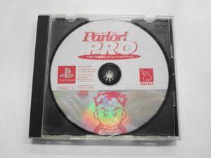 PS21-039 ソニー sony プレイステーション PS 1 プレステ パーラープロ パチンコ実機シミュレーション レトロ ゲーム ソフト 取説なし