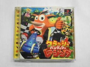 PS21-048 ソニー sony プレイステーション PS 1 プレステ クラッシュバンディクーレーシング バトル シリーズ レトロ ゲーム ソフト