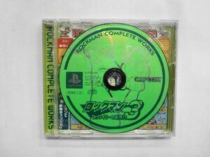 PS21-063 ソニー sony プレイステーション PS 1 プレステ ロックマン3 Dr.ワイリーの最期!? レトロ ゲーム ソフト 取説なし