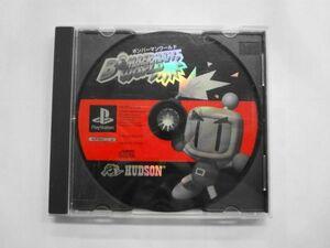 PS21-064 ソニー sony プレイステーション PS 1 プレステ ボンバーマンワールド ハドソン 爆弾 レトロ ゲーム ソフト 取説なし