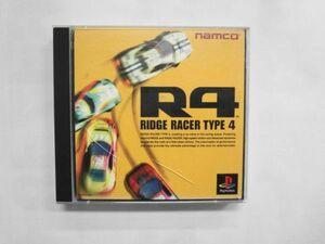 PS21-069 ソニー sony プレイステーション PS 1 プレステ R4 リッジレーサー タイプ 4 シリーズ レトロ ゲーム ソフト ケース割れあり