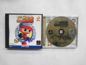 PS21-071 ソニー sony プレイステーション PS 1 実況パワフルプロ野球 97開幕版 2001 セット レトロ ゲーム ソフト 使用感あり