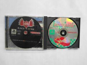 PS21-072 ソニー sony プレイステーション PS 1 レイジレーサー リッジレーサー セット レトロ ゲーム ソフト 使用感あり