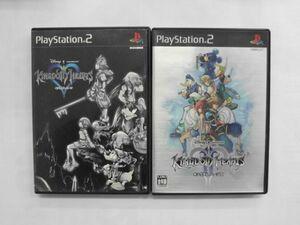 PS2 21-054 ソニー sony プレイステーション2 PS2 プレステ2 キングダムハーツ 1 II 2 セット ゲーム ソフト 使用感あり