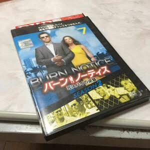 バーンノーティス 元スパイの逆襲 シーズン2 Vol.7 (第13話〜第14話) DVD 海外ドラマ