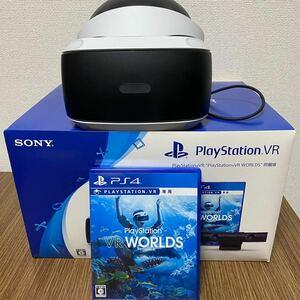 PlayStation VR CUHJ-16006