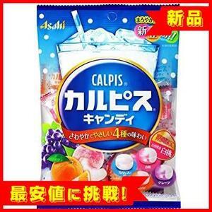 【最安!残1!】アサヒグループ食品 B52 「カルピス」キャンディ 100g×6袋
