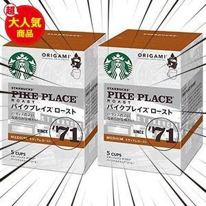 【最安!残1!】★種類:パイクプレイスロースト_パターン:2箱★ オリガミ パーソナルドリップコーヒー B561 スターバックス