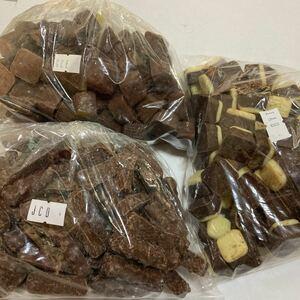 大容量 大人気 訳あり チョコ菓子 3種 1150g アウトレット お買い得