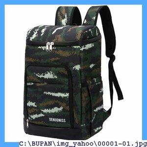 新品・未使用 H クーラーバッグ 男女兼用 旅行 通勤 キャンプ アウトドア ー 容 保冷バッグ 保温 クーラーボックス 411