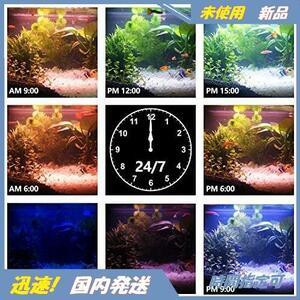 03 新品 ★サイズ:(30-50cm)★ 高光度 LED36個 極薄熱帯魚水草飼育栽培 7.5W 新品 ヘ 長寿命(30-50cm) 1000ルーメン