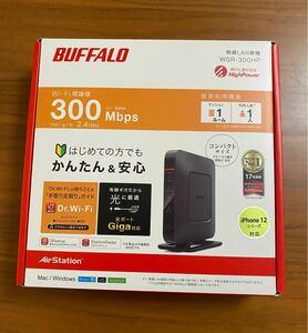 無線LANルータ(Buffalo製)