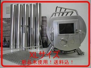 送料込!【新品】G ストーブ ヒートビュー XL 本体セット (12006) ジーストーブ 薪ストーブ