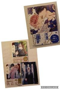 BLコミック 左藤さなゆき 3冊セット プリフェクトの箱庭 1~2巻 既刊全2巻/ロマンチックラメント