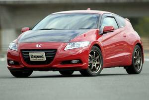 DSPEED CRZ CR-Z ZF1 ZF2 カーボンボンネット CarbonFood カーボンフード 軽量