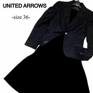 美品 上品 ユナイテッドアローズ ストライプ ウールジャケット 通勤 セレモニー アンタイトル 組曲 レディーススーツ テーラード