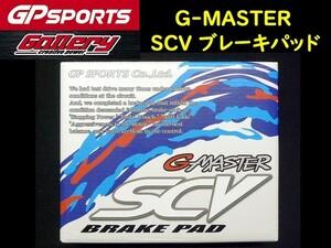 新品 マツダ RX-7 リヤ用ブレーキパッド GR027M GPスポーツ PAD サバンナFC3S FC3C, FD3S アンフィニ, GGアテンザスポーツ/GYワゴン