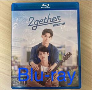 2gether Blu-ray BOX〈3枚組〉