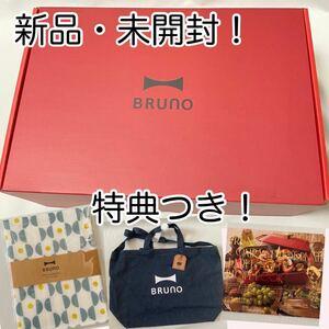 【最終値下げ900円off!!】BRUNO(ブルーノ) コンパクトホットプレート レッド