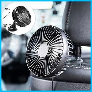 【送料無料-特価】 ★色:ブラック2020★ 3つ階段風量調節 360度回転 USB扇風機 USBファン F1300 USB給電 車用扇風機 暑さ対策 回転可能