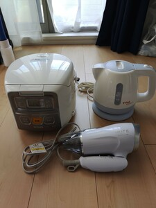 炊飯器  電気ケトル ドライヤー 3点セット