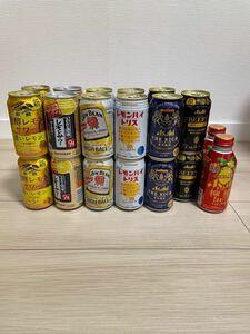 ビール・チューハイセット計24本