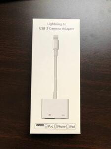 iPhone Lightning - USBカメラアダプタ 変換アダプタ 接続ケーブル 【純正品ではありません】