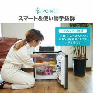 超安値!おすすめ maxzen 小型 一人暮らし 冷蔵庫 46L 1ドアミニ冷蔵庫 ガンメタリック 右開き コンパクト 54Y5