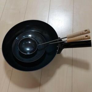 中華鍋 鉄製北京鍋 28cm 油切り お玉セット 美味工房