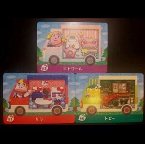 どうぶつの森 amiiboカード サンリオキャラクターズコラボ カードセット
