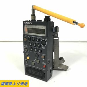 SONY ICF-PRO70 FM LW MW SW ソニー ラジオレシーバー 受信機 通電確認済 液晶表示確認済◇ジャンク品【福岡】