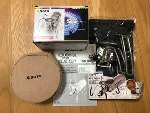 SOTO レギュレーターストーブST-310 & ストーブ専用 アシストセット