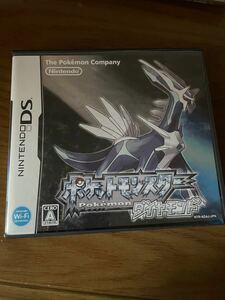 任天堂 ポケットモンスターダイヤモンド DSソフト