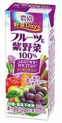 農協 野菜Days フルーツ&紫野菜100% 200ml紙パック×18本入×(2ケース)
