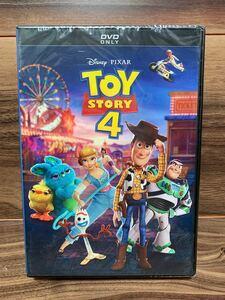 トイストーリー 4 DVD 新品未開封 輸入