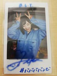[ with autograph Cheki ] water ... with autograph Cheki #bababa Bambi . selection present elected goods [ free shipping ]